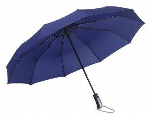 Складной автоматический зонт 10 спиц, цвет синий