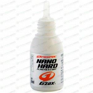 Покрытие для неокрашенного пластика Soft 99 G'Zox Nano Hard Plastic Coat, с водоотталкивающим эффектом, флакон 8мл (+губка), арт. 03131