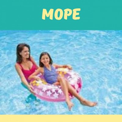 ☀️ Летний musthave! Товары и игрушки для лета — Надувные товары для моря. Светятся