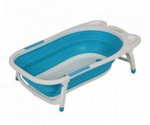 Ванна детская складная 85 см Голубая PITUSO