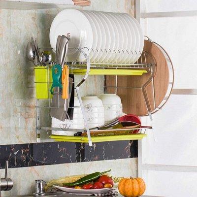 🏠 Все для дома и сада, Отдыха и Уборки — Кухонные принадлежности, столовые приборы, доски