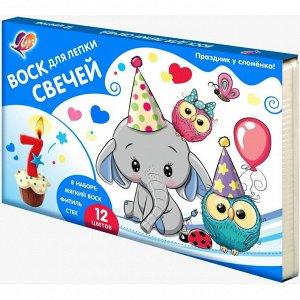 Набор для творчества для лепки свечей Праздник у слоненка 12 цв,3...