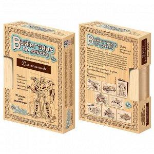 Набор для творчества доски для выжигания 10 шт Для мальчиков, 03866
