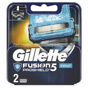 Gillette сменные кассеты Fusion ProShield Chill синие 2 шт