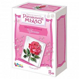 Набор для творчества Рукодельное мыло с картинкой Алая роза, 02617
