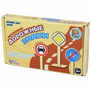 Игра развивающая деревянная 'Деревянные дорожные знаки'...