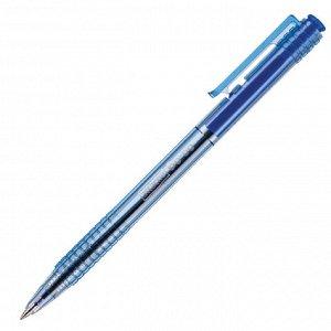Ручка шариковая автоматическая Attache Bo-bo 0,5мм автомат.синий ...