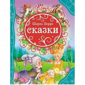 Книга Сказки Перро Ш. 21887