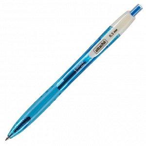 Ручка шариковая автоматическая Attache Ultima Supergrip 0,5мм син...