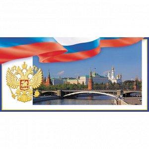 Открытка Без названия! Кремль,герб,трик,10 шт/уп 1510-04(1293-02)