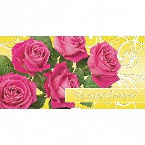 Открытка Поздравляем! Розы 105X210мм, фольга, без текста, 1474-05...