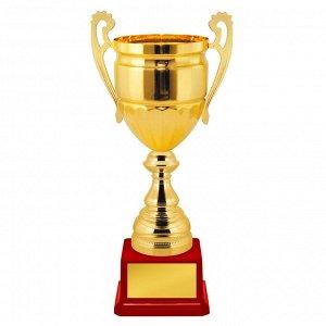 Кубок классический 27,5 см KM2480c