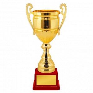 Кубок классический 36,5 см KM2480a