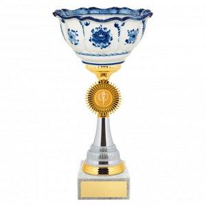 Кубок российские традиции 25,5 см KM2576c
