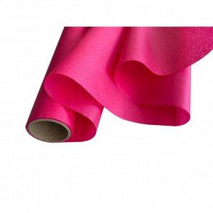 Бумага упаковочная оберточная в рулоне 5м, ярко-розовая 1100512