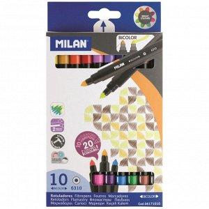 Фломастеры 20цв 10шт двухсторонние Milan Bicolour, 06171010