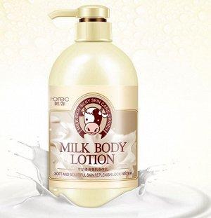 Bioaqua Milk Body Lotion Лосьон для тела, 250 мл