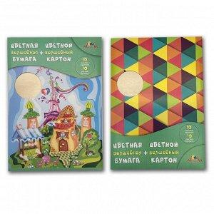 Набор цветной бумаги и картона А4 10л.карт+10л.кв.бум.офс.в асс....