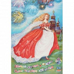 Набор цветного картона и бумаги 24л 12цв А4 Золушка ЦКБ-3497