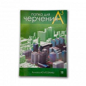Папка для черчения 10л, А3 Мегаполис , 200 гр, С0210-06