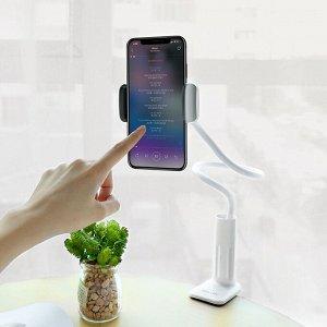 """Держатель настольный для смартфона BOROFONE BH23 Bright for mobile, 4.5""""- 6.5"""", белый, зажимной, гибкий кронштейн 52-90мм"""