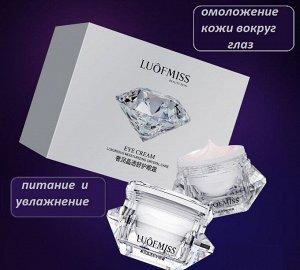 Увлажняющий крем для век «Бриллиантовая роскошь» LUOFMISS Diamond Luxury Crystal Care Eye Cream. 15 гр
