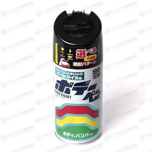 Краска для кузова Soft99 Body Paint 3E5, аэрозоль, 300 мл, арт. T-115