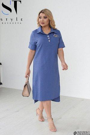 Платье 69561