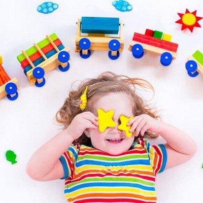 Все для школы и офиса — Развивающие товары