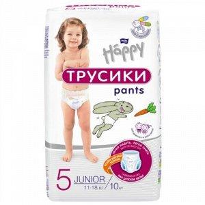Подгузники-трусики для детей Happy Pants Junior 10 шт (11-18 кг)