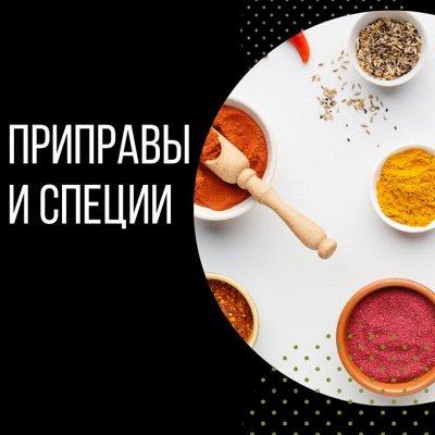 Сладко без сахара! Полезные продукты, быстрая раздача — Приправы и специи