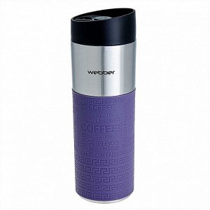 Термокружка 450 мл вакуумная Webber BE-6038 фиолетовая
