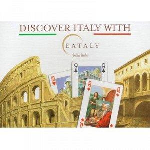 Прекрасная Италия