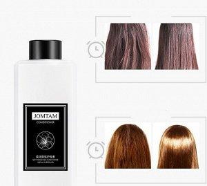 Кондиционер для волос увлажняющий Jomtam Conditioner, 500 мл