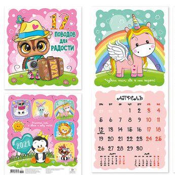 Нескучные КАНЦЫ, товары для творчества, офиса Быстрая выдача — Календари