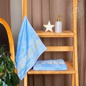 "Набор полотенец ""Бамбук"" (голубой)"