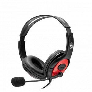 Игровые наушники с микрофоном HeadSet Games