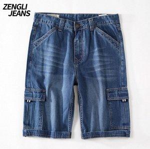 Бриджи джинсовые Zengli