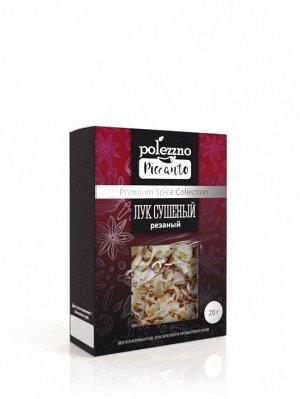Polezzno / Лук сушеный резаный 20 г Полеззно