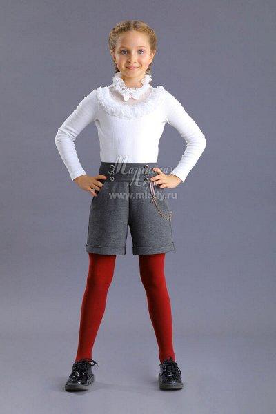 МАЛЕНЬКАЯ ЛЕДИ ваша новая школьная форма👧 — Шорты, юбки-шорты