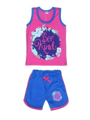 """Комплекты для девочек """"Be King"""" (Розовый"""