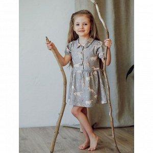 Платье Цвет: серый, 92% хлопок/ 8% эластан, Замеры модели* * рост указан приблизительно, ориентируйтесь на замеры *Размер 98 (рост 92-98 см) длина изделия 51 см, полуобхват груди 27 см. *Размер 104