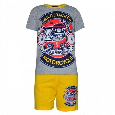 Детская одежда Baby Style — низкие цены! Поступление — Комплекты для мальчиков