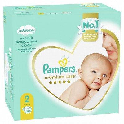 PAMPERS Подгузники Premium Care Mini (4-8 кг) 102шт 857 руб