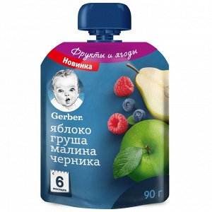GERBER Яблоко-Груша-Малина-Черника Пюре Пауч 90г