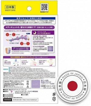 DR. SCHOLL Medi Otto - компрессионные чулки для сна (высокие)