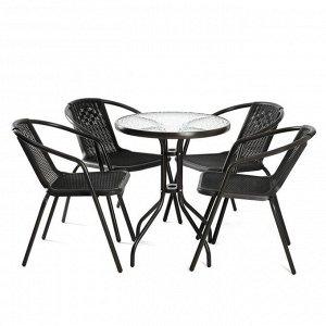 Набор садовой мебели стол+4 кресла коричневый