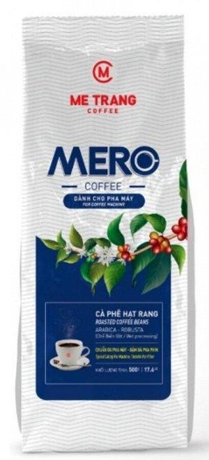 """Кофе В ЗЕРНАХ """"Me Trang"""" Mero 250 г"""
