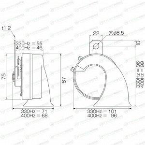 Сигнал звуковой PIAA Sports Horn Super Bass, 12В, частота 330Гц/400Гц, громкость 112дБ, комплект 2 шт