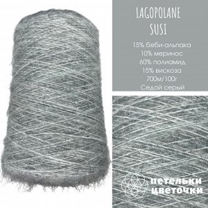 Botto Giuseppo, 100 гр., светло-серый
